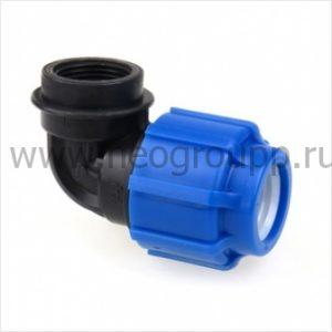 Отвод компрессионный с внутренней резьбой 40*1 1/2 полипропилен