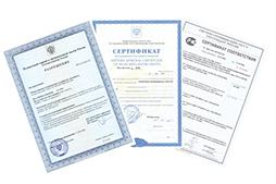 Сертификат и СЭЗ заключение на обсадные трубы нПВХ НЕОГРУПП