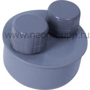 клапан вакуумный полипропилен для внутренней канализации