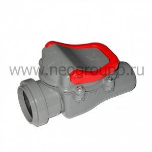 обратный клапан полипропилен для внутренней канализации