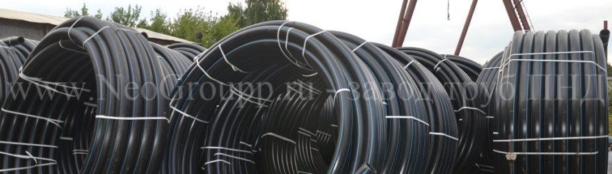 Трубы ПНД для водоснабжения в бухтах