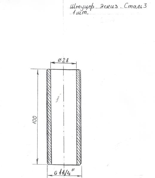 Промышленные оголовки для скважин ОГВ-375.000.00 чертеж патрубок под тензометрический датчик