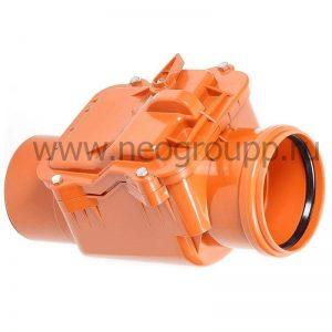 клапан ПВХ для наружной канализации