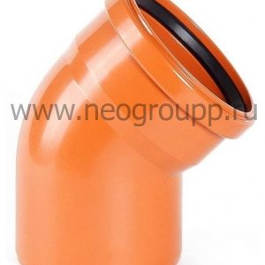 отвод ПВХ для наружной канализации