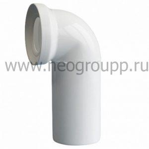присоединение к унитазу полипропилен для внутренней канализации