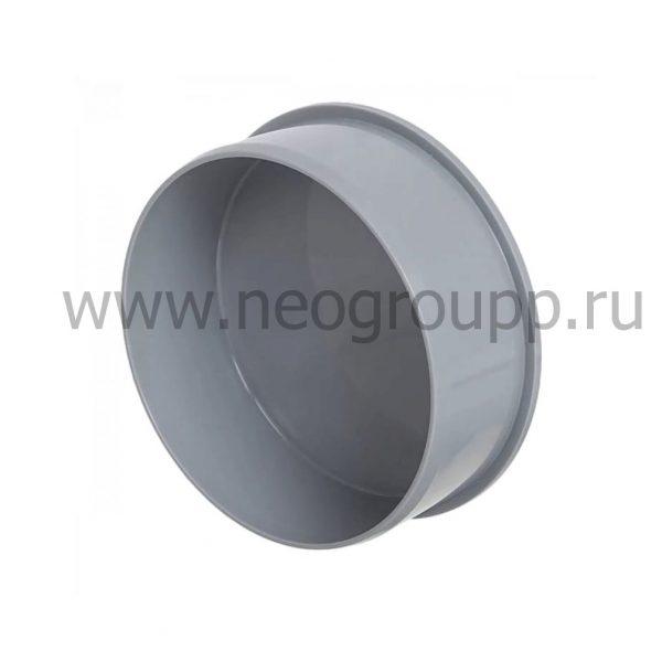 заглушка ПВХ для внутренней канализациизаглушка ПВХ для внутренней канализации