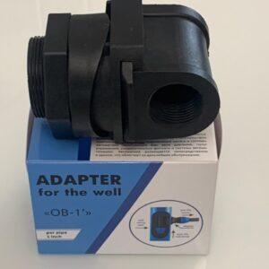 Адаптер скважинный 1 (полимерный)